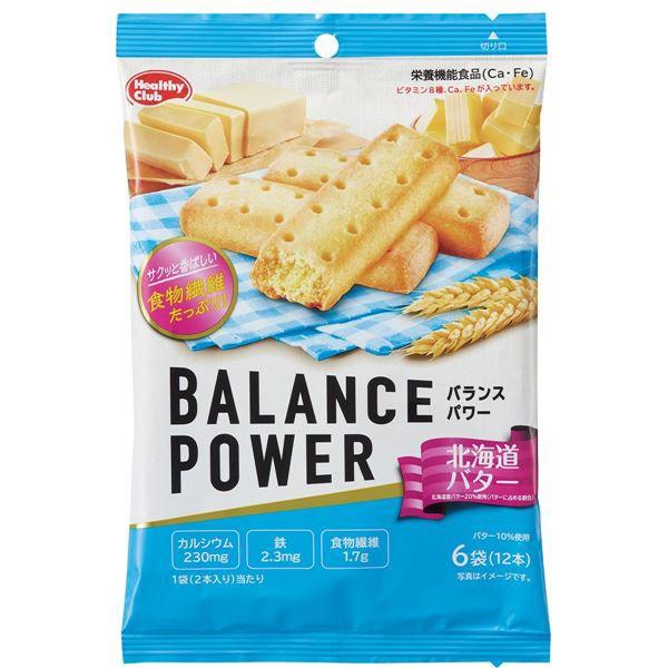 バランスパワー 北海道バター味 6袋(12本入...