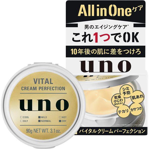 UNO(ウーノ) 薬用 バイタルクリームパーフェクシ...