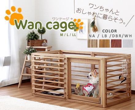 Wancage+ 【ワンケージプラス】 ホワイト L