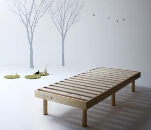 コンパクト天然木すのこベッド minicline ミニク...