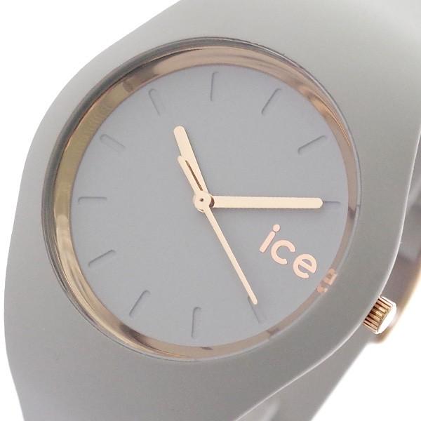 アイスウォッチ ICE WATCH 腕時計 メンズ レディ...