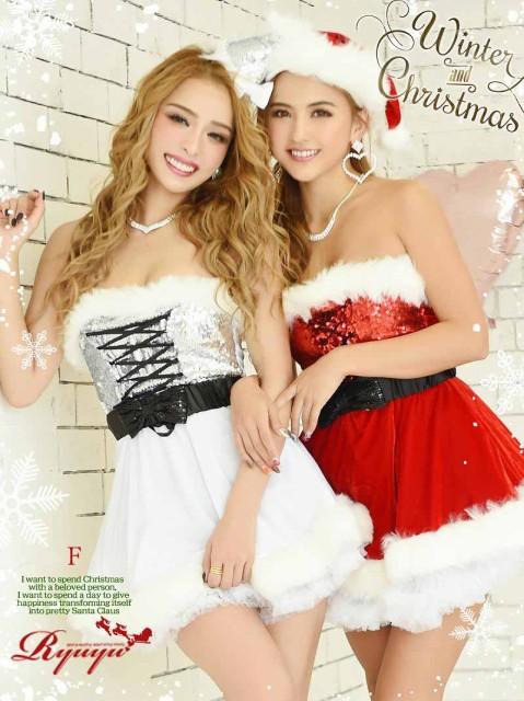 サンタ 衣装 コスプレ コスチューム コンパニオン 衣装 パーティー 仮装 Ryuyu サンタクロース クリスマス サンタコス