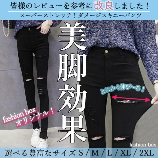 【送料無料ネコポス】新作 S〜2XLサイズ!ス...