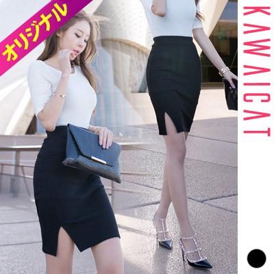 【オリジナル商品】【sk17359】【メール便送料180...