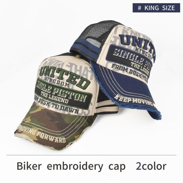 0683-806L 帽子 キャップ 刺繍 ロゴ インパク...