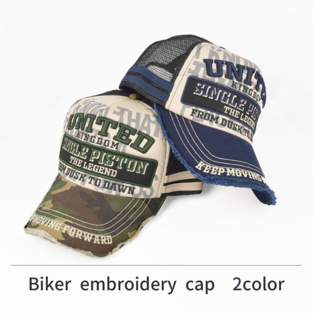 0683-806 帽子 キャップ 刺繍 ロゴ インパクト ア...