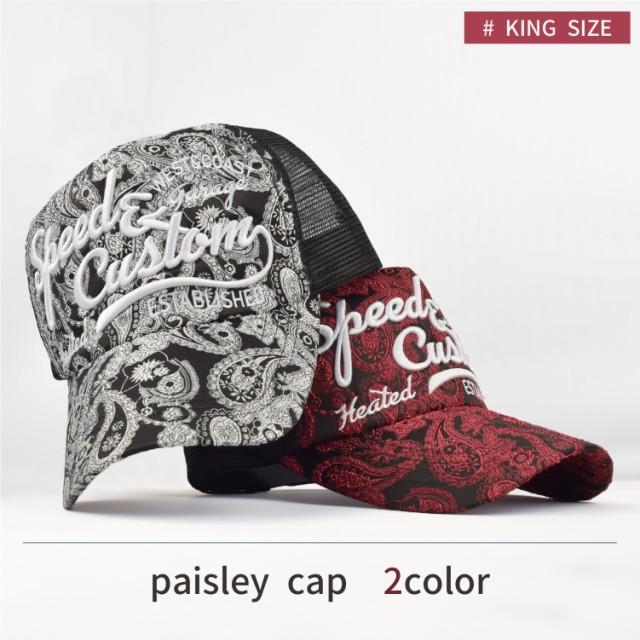 0683-807L 帽子 キャップ 刺繍 ロゴ インパクト ...