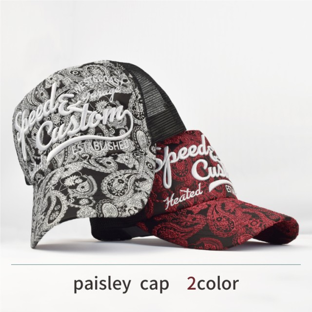 0683-807 帽子 キャップ 刺繍 ロゴ インパクト ア...