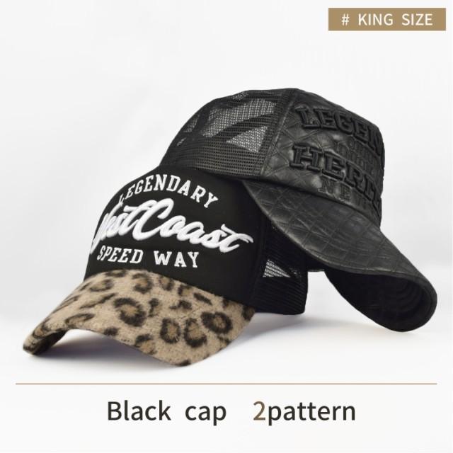 0683-809L 帽子 キャップ 刺繍 ロゴ インパクト ...