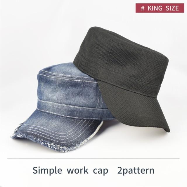 0681-873L ワークキャップ 帽子 キャップ メッシ...