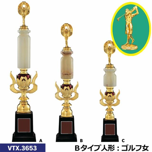 トロフィー VTX3653 B ゴルフ女