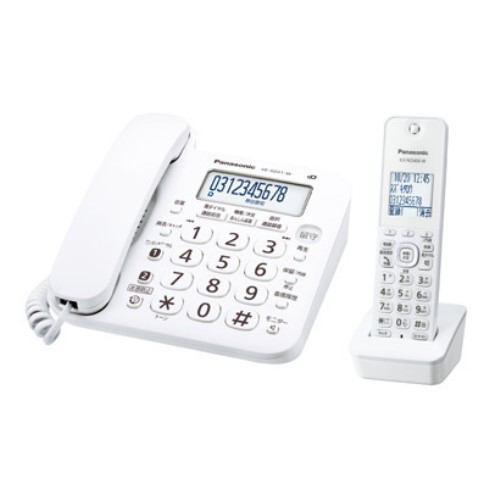 パナソニック VE-GZ21DL-W デジタルコードレス電話機(子機1台付き) ホワイト