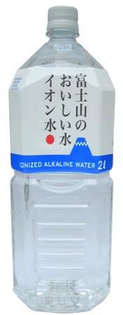 富士山のおいしい水 2Lx6本入◆防災用・ミネラ...