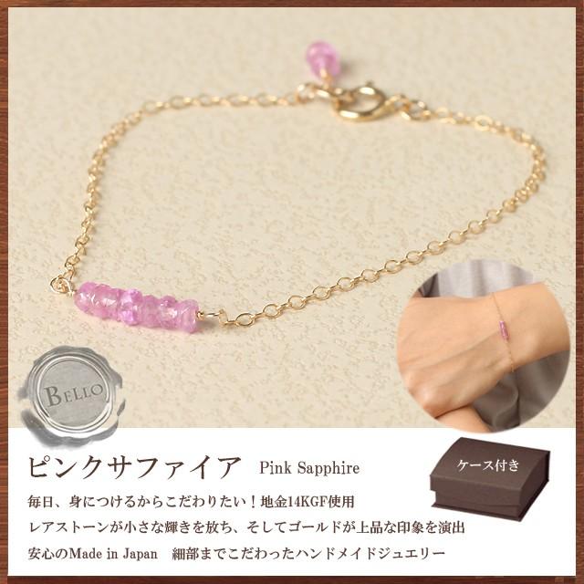 パワーストーン ブレスレット◆恋愛◆bello ピン...