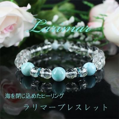 天然石 高品質 ラリマー&水晶 ブレスレット 1本...