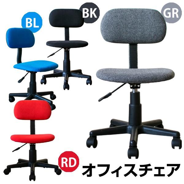 【家具・いす】椅子 イス ビジネス オフィスチェ...