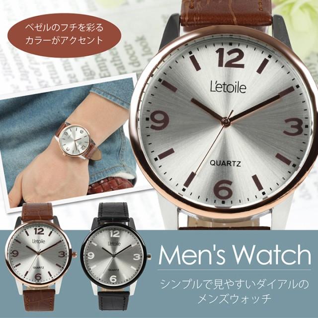 【送料無料 男性用 腕時計】L'etoile ベゼルフチ...