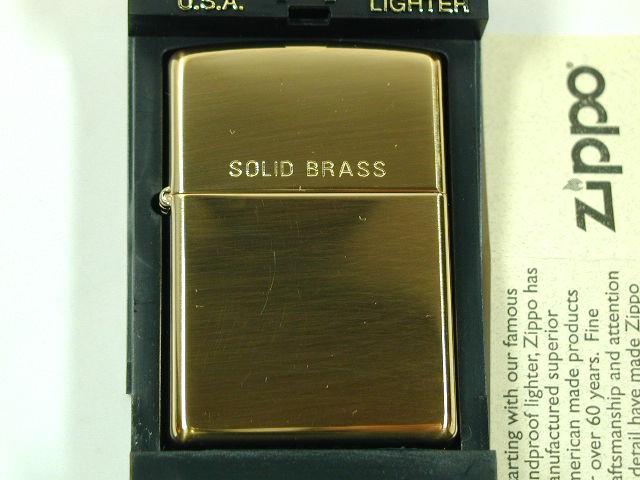 ジッポーZippo Solid Brass#254ブラス金色真鍮