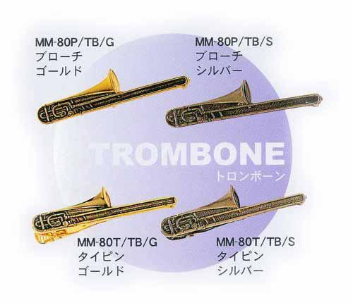 ミニチュアブローチ&タイピン:トロンボーン
