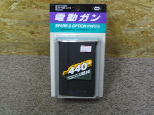 東京マルイ M14用440連マガジン【op102】
