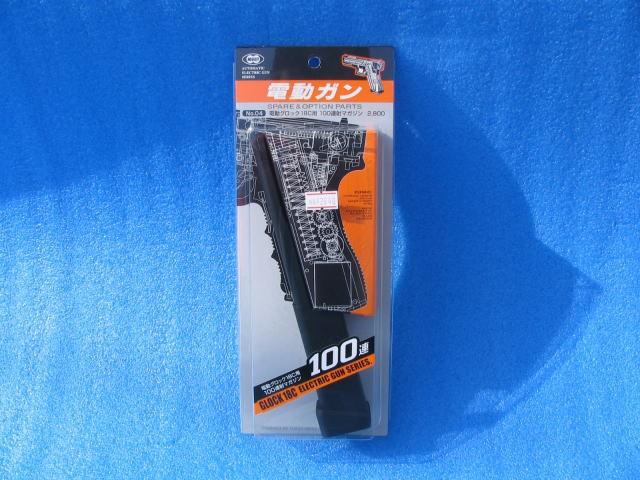 東京マルイ G18C用 100連マガジン【op10...