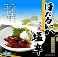 ■同梱無料■ほたるいか塩辛/220g/1,080円/かね七...