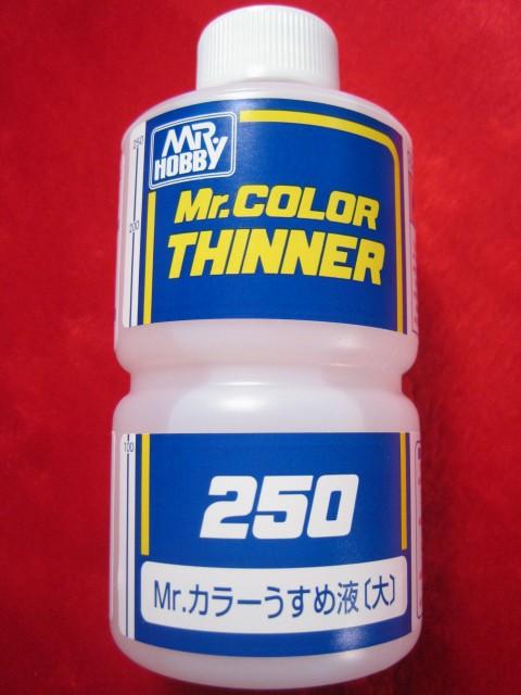 【遠州屋】 Mr.カラーうすめ液 (大) 250 徳用 ...