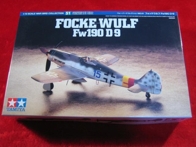 【遠州屋】 フォッケウルフ Fw190 D-9 1/72スケー...