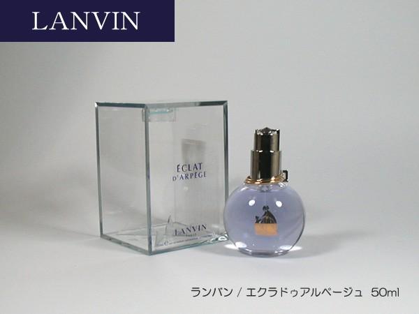 【ランバン】LANVIN/エクドゥアルページュ50ml