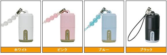 カワイイ★新商品☆シヤチハタネーム9★携帯用
