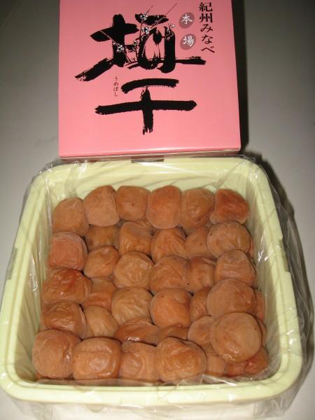 紀州みなべ 昔ながらの梅干 2.8kg 【送料無料...