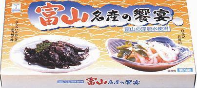 富山名産の饗宴/ほたるいか黄金煮135g/白えびの甘...