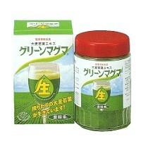 グリーンマグマ(麦緑素) 170g 【国産大麦若葉...