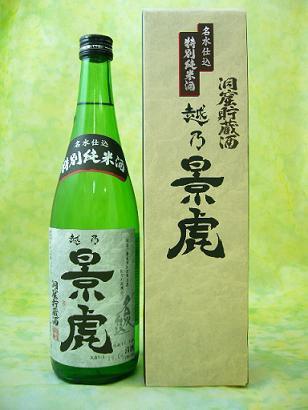 越乃景虎 洞窟貯蔵 名水仕込特別純米酒720ml