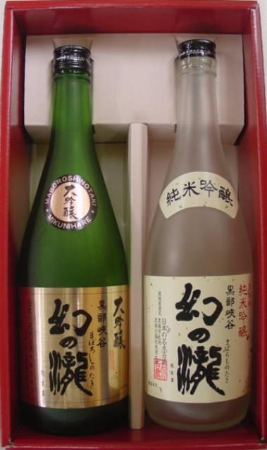 大吟醸・純米吟醸セット/富山の酒/送料無料/幻の...