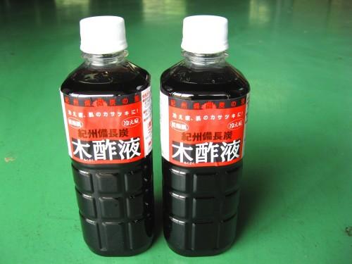 紀州備長炭の木酢液 0.5L