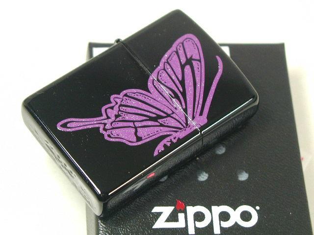 ジッポーZippoパープルバタフライ蝶チョウ両面B