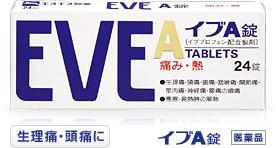 dai  頭痛 痛みに イブA錠 48錠  購入制限があ...