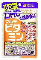 【メール便可】DHC 60日分 マルチビタミン ビタ...