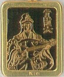 七福神純銀ゴールドペンダント(弁財天)