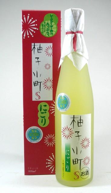 壱岐焼酎 ゆずリキュール にごり柚子小町S 50...