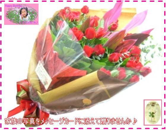 赤バラの花束10,000円【送料無料】