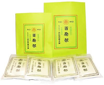 百励根(ひゃくれいこん) くすり入浴剤 15g×1...
