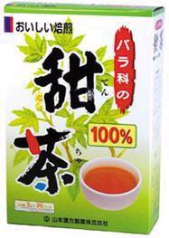 山本漢方 甜茶100% 3g×20袋 てんちゃ テン茶 健康茶 ブレンド茶 ほうじ茶 季節の変わり目 ※軽減税率対商品