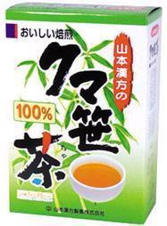 山本漢方 クマ笹茶100% 5g×20袋 クマザサ茶 ...