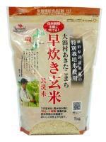 ★「特栽こまち早炊き玄米(鉄分添加)1kg×5袋(...
