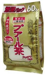 山本漢方 お徳用プアール茶(袋入)5g×52包 半...