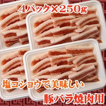 【商番1201】【11時までの注文で当日発送!】 豚...