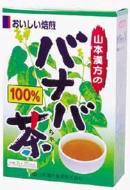 山本漢方 バナバ茶100% 3g×20袋 焙煎 バナバ...