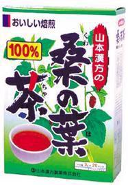 山本漢方 桑の葉茶100% 3g×20袋 クワの葉茶 ...